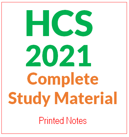 Printed study material package for HCS prelims+mains