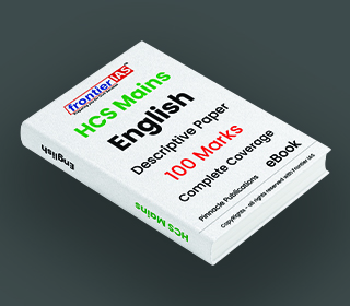 Mains English eBook