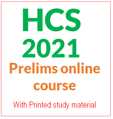 HCS Prelims Online Course with printed study material