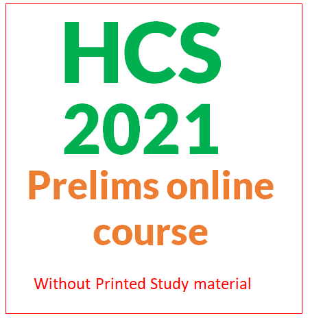 HCS Prelims Online Course without printed study material