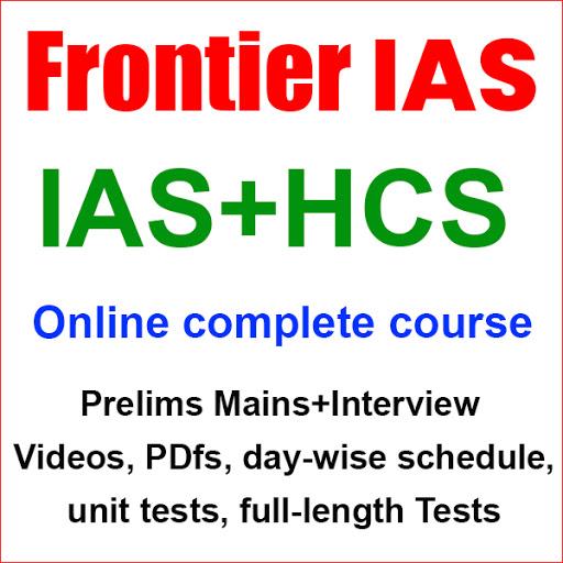 IAS + HCS (Prelims + Mains + Interview) Course