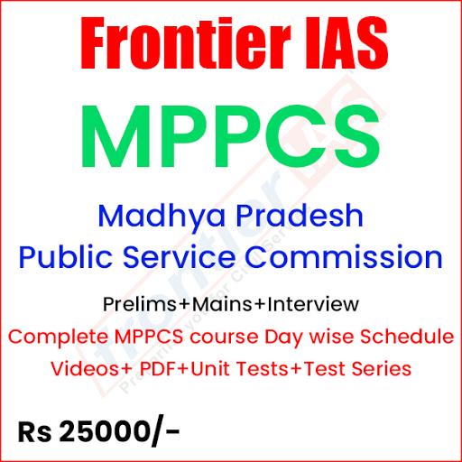 MPPCS Complete Course Prelims + Mains + Interview