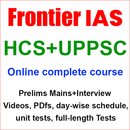 HCS + UPPSC (Prelims + Mains + Interview) Course